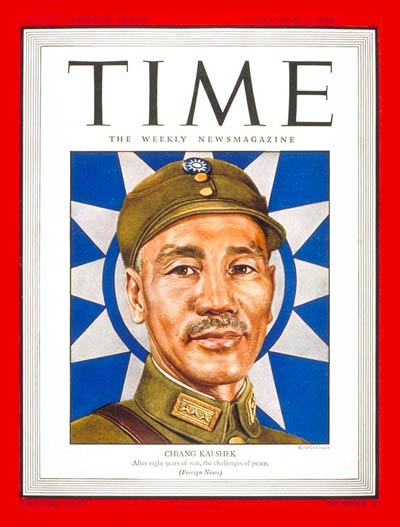 my hero is chiang kai shek View notes - joseph+stilwell_chiang+kai+shek+and+his+government from huma 1520 at hkust joseph stilwell, the stilwell papers course hero, inc.